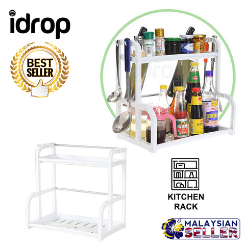 idrop 2 Layers Multipurpose Kitchen Storage Rack Organizer