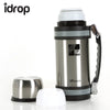 idrop Stainless Steel Double-wall Insulated Vacuum Flask 1500ml
