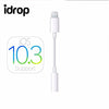 idrop Lightning To 3.5mm Audio Jack Headphone Adapter Connector Cable for iPhone