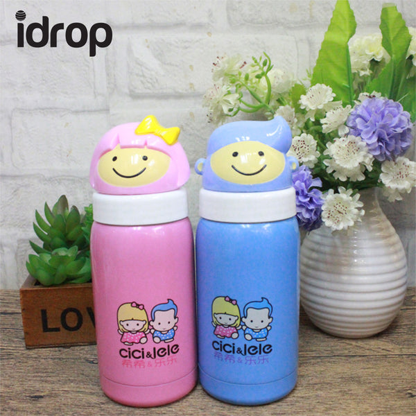 idrop Stainless Steel Light and Portable Lucky Treasure Kids Vacuum Bottle 260ml  [Send by randomly color]