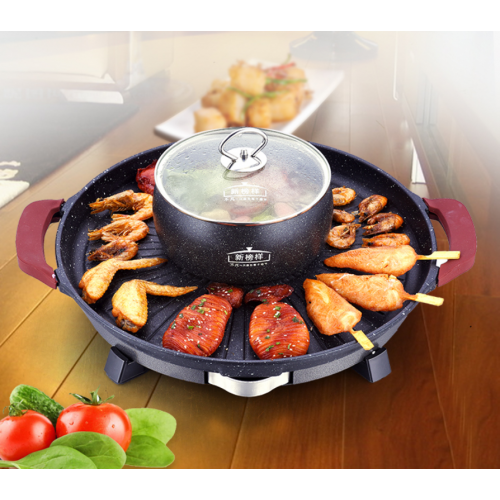 2 In 1 Multi-Purpose Electric BBQ Grill With Steamboat