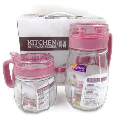 2 Pcs Deliglassware Kitchen Supplies Series Set