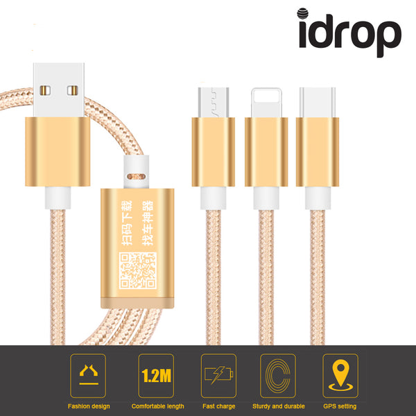idrop 3 IN 1 Universal Cable Charge Multifunction Type-C Lightning MicroUSB 1.2M GPS  Quick Charge