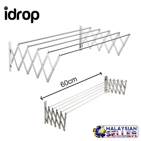 idrop Extendable Clothes Hanger ( 60cm ) - 5 Bar Hanger - Wall Assembly