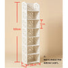 7 Layer Waterproof Carved Wood Panels Storage Rack
