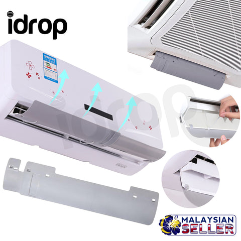 idrop Retractable Air Conditioning Anti-direct Blow Wind Deflector [43cm~76cm]