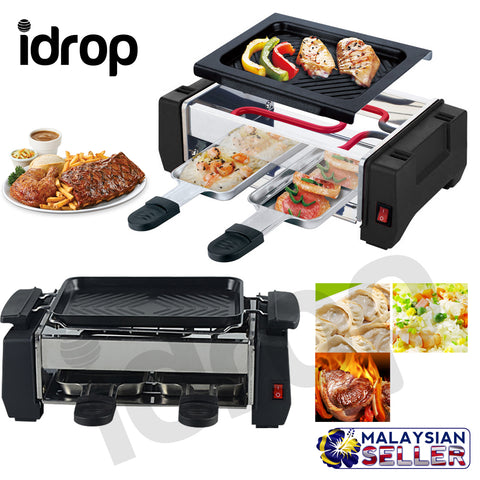 idrop Multi-Functional Barbecue Grill With Two Egg Tray