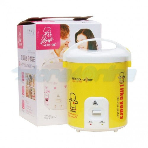 CFXB12-207 - 1.2L Multi-Functional Mini Rice Cooker (Yellow)