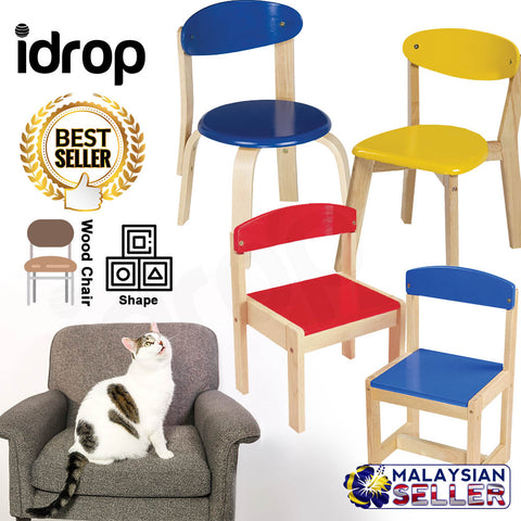 idrop 4 Design Classic Colourful Wood Chair for Kids Children
