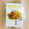 Premium Sea Bird Nest Natural Healthy Life