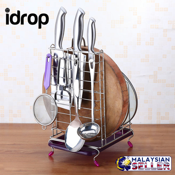 idrop Multifunction Stainless Steel Drain Dishes Rack with Chopping Board Holder & Kitchen Storage Drying