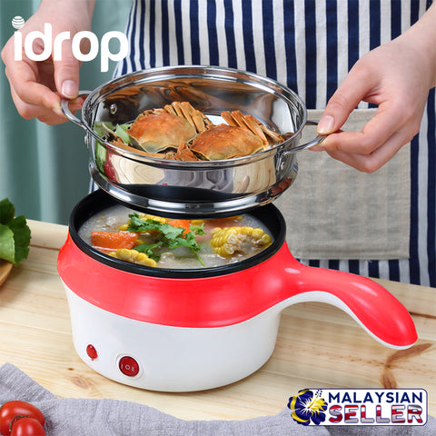 idrop Multi-Functional Non-stick Electric Boiler with Steamer Platform & Lid [Randomly Color]
