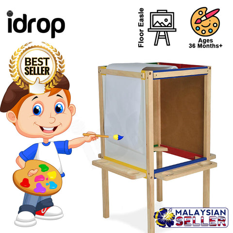 idrop Creative Four Ways Floor Wood Easel for Kids Children [ BR-36031M ]