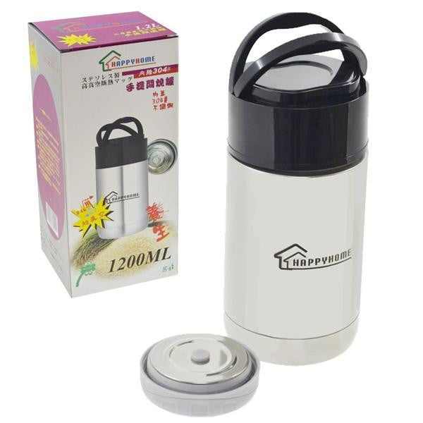 Happyhome 1200ML Vacuum Stew Pot
