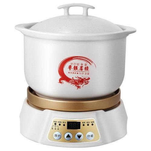 Happy Home Automatic Multi-Functional Electric Cooking Pot