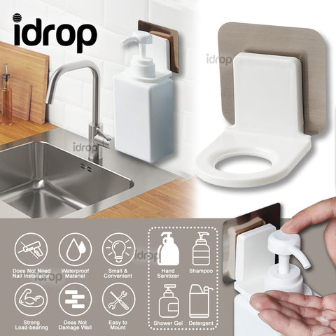 idrop Bathroom Kitchen Wall Mount Soap Shampoo Dishwasher Bottle Storage Holder