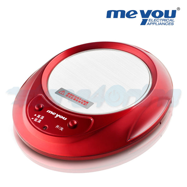 MEYOU Electric Cup Warmer/Heater ME-BB