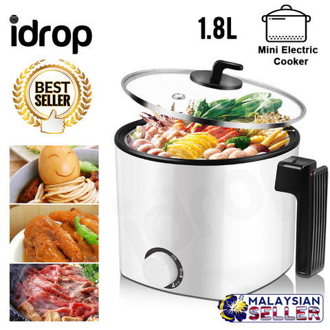 idrop 1.8L Multifunction Mini Electric Cooker for kitchen Tools [ 1-2 person ]