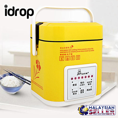 idrop Square Shape Electric Mini Rice Cooker 1.2L