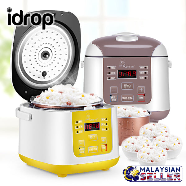 idrop Multifunction Electric Mini Rice Cookers 2L