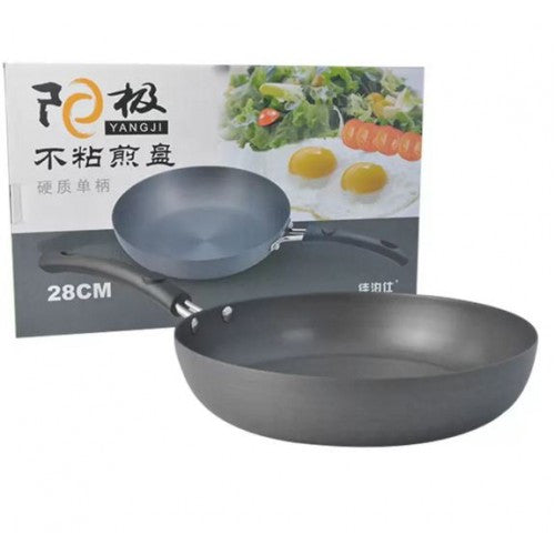 Non-Stick Frying Pan - 28CM