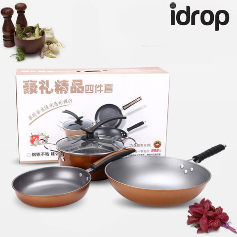 idrop 3 in 1 Multi-purpose Non-Stick Pan Set (32cm Frying Pan, 24cm Wok, 24cm Soup Pot)
