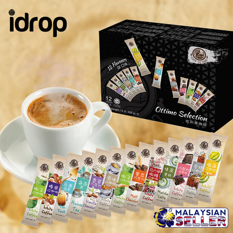 idrop Cafe Ottimo 12 Flavour Coffee Sachet Set