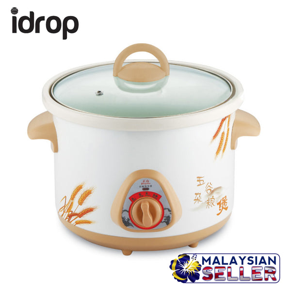 idrop 3.5L Electric Cooker - Rice Cooker / Soup Cooker / Food Cooker