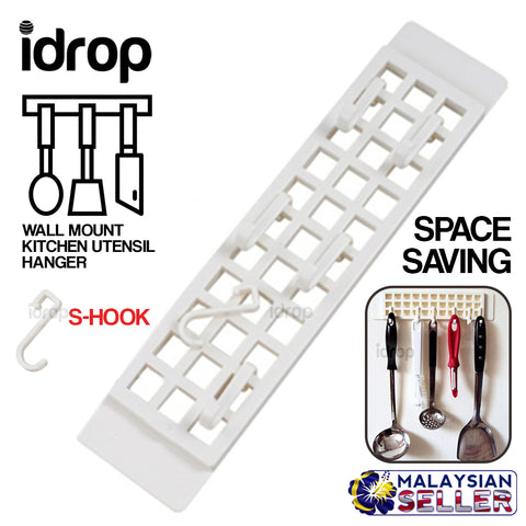 idrop CROSS HOOK - Wall Mount Kitchen Utensil Hanger