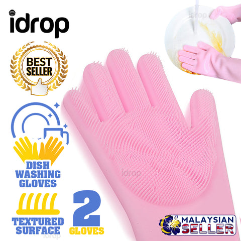 idrop SCRUB GLOVE - Dish Washing Scrubbing Gloves