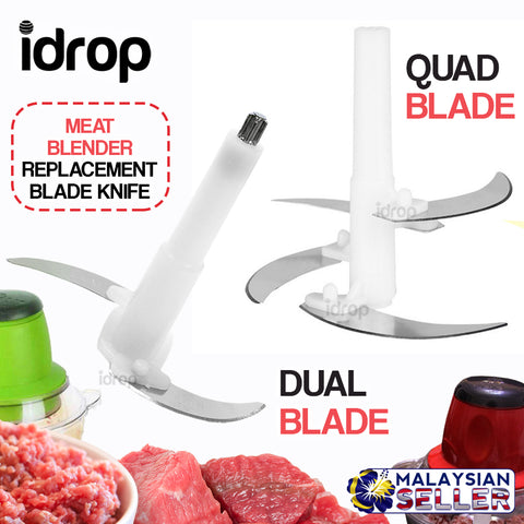 idrop Meat Blender Spare Replacement Blade Knife -