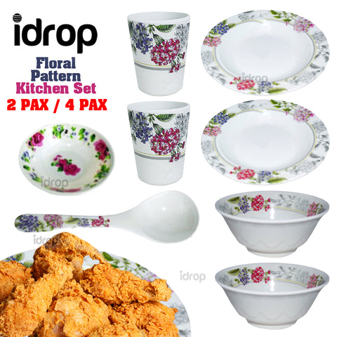 idrop Floral Pattern Kitchen Dining Tableware Set 4 [ 2 Pax / 4 Pax ]