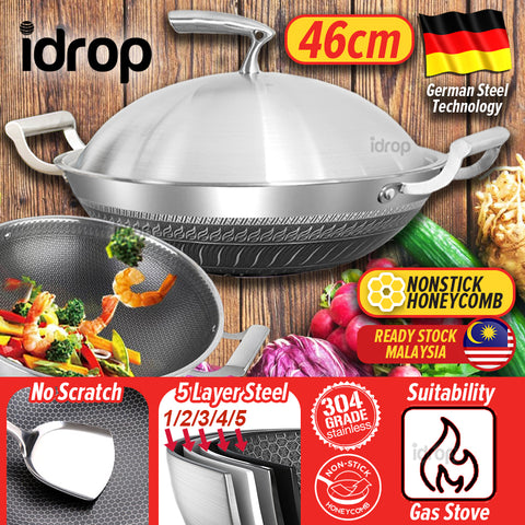 idrop 46CM SUS304 Stainless Steel Kitchen Non Stick Honeycomb Cooking Frying Wok with Lid Cover