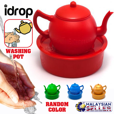 idrop JUMPA LAGI Colorful Washing Pot [ TP2332 ]