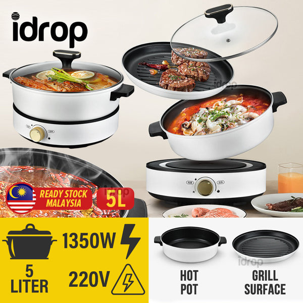 idrop 2 IN 1 Multifunction Electric Cooking Nonstick  Grill Hotpot Cooker [ 30cm ][ 5 Liter ]