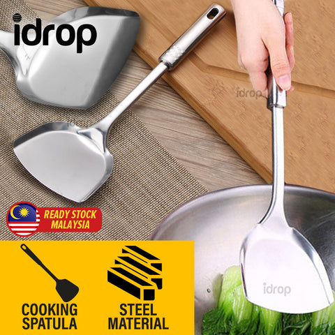 idrop Steel Cooking Wok Spatula Utensil Kitchenware