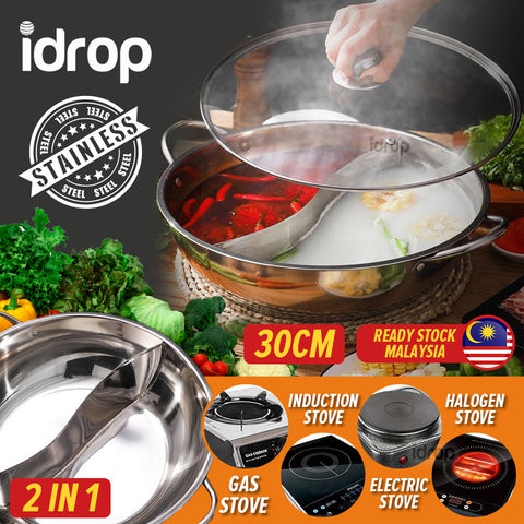idrop [ 2 IN 1 ] 30CM Stainless Steel Kitchen Hotpot Cooker