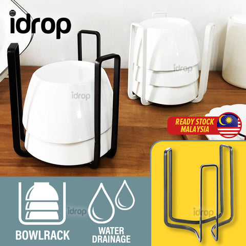 idrop Kitchen Steel Plate Bowl Shelf Storage Drainage Rack