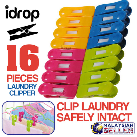 idrop Laundry Clipper Cloth Drying Clip [ 16pcs ]