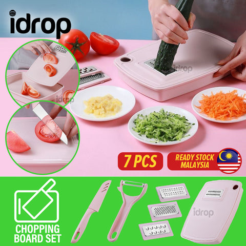idrop [ 7pcs ] Multifunction Fruit & Vegetable Cutting Board / Papan Pemotong Sayur dan Buah / 七件套萝卜刨(菜板果蔬盘七件套)(切菜器)