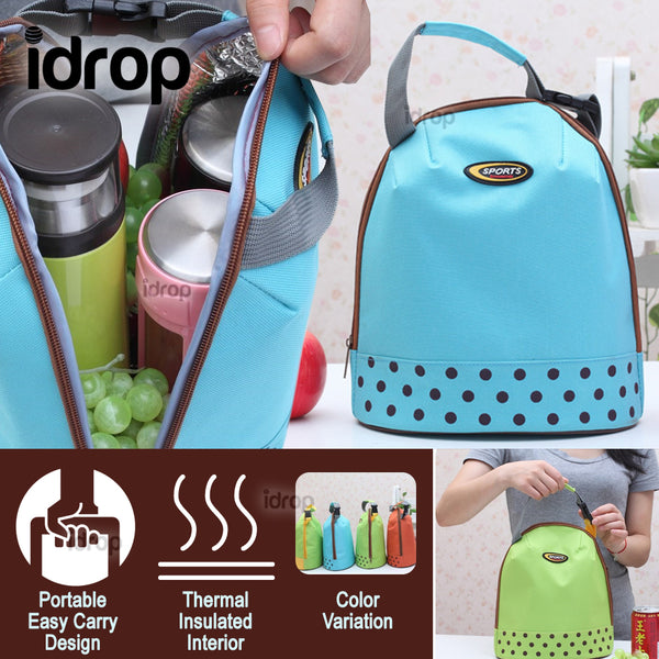 idrop Portable Thermal Insulated Food Storage Pouch Handy Carry Bag