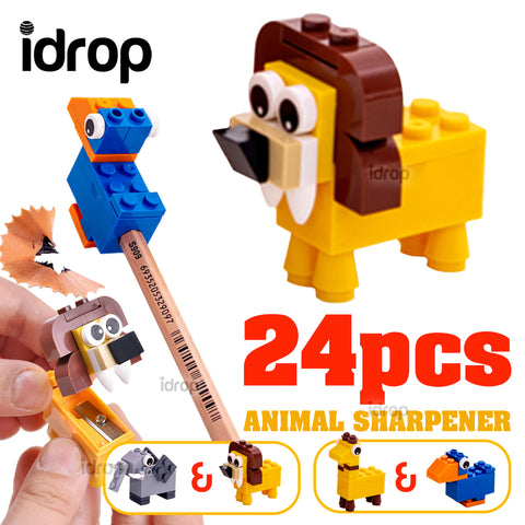 idrop Kid's Animal Building Block Sharpener [ 24pcs per set | Lion & Elephant / Giraffe & Toucan ]
