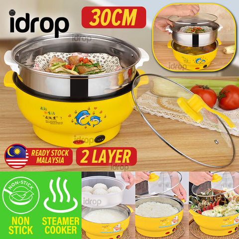 idrop [ 30CM ] 2 layer Nonstick Multifunction Electric Steamer and Cooker Cooking Pot