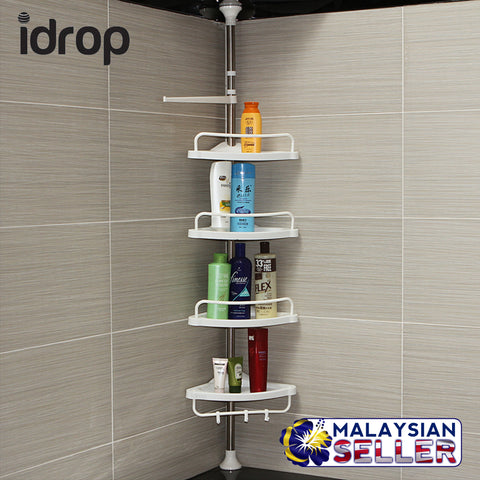 idrop 4-Layer Corner Shelf - Toilet / Kitchen Extendable Adjustable Shelf rack