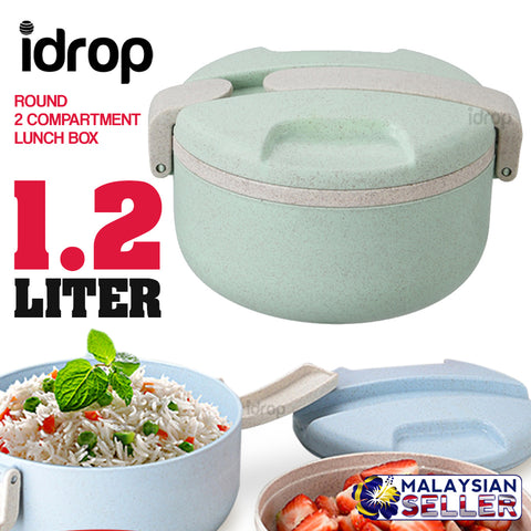idrop 1.2L ROUND LUNCH BOX - 2 Compartment Food Container