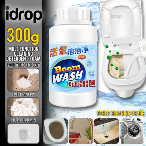 idrop 300g Multifunctional Washing Cleaning Foam Detergent Cleaner