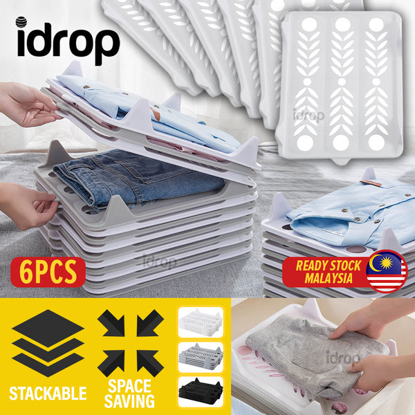 idrop Easy Fold Clothes Folding lazy Board Folder [ 6pcs ]