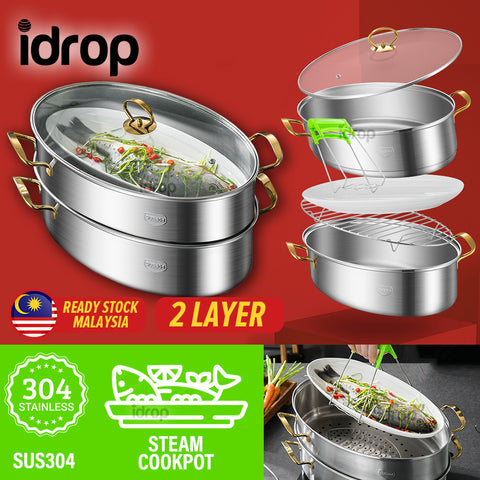 idrop 2 LAYER Stainless Steam Fish Steamer Kitchen CookPot Set