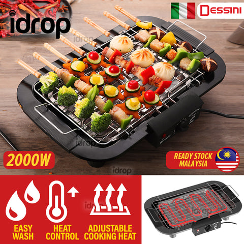 idrop DESSINI Regina Electric Barbecue Grill BBQ Cooker 2000W