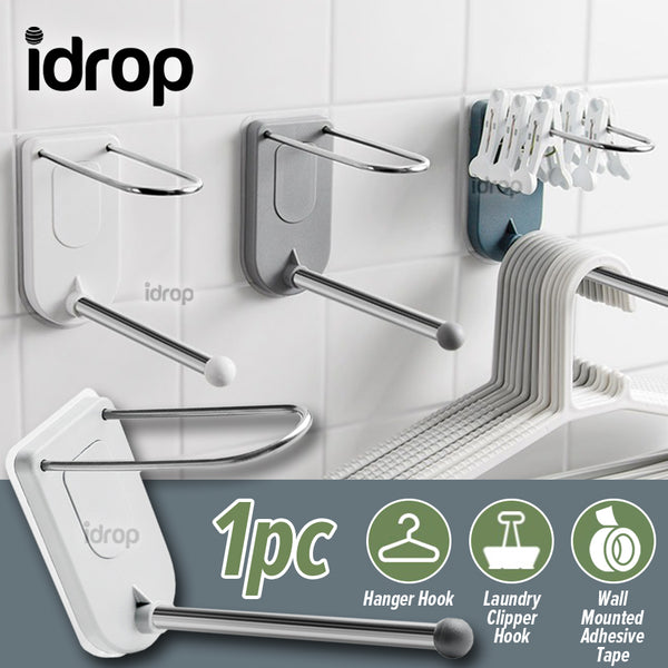 idrop Multifunctional Wall Mounted Hanger Clip Hanging Hook Rack